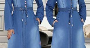 صورة موضة جينز البنات , اخر صيحات الموضه في جينز البنات 👇