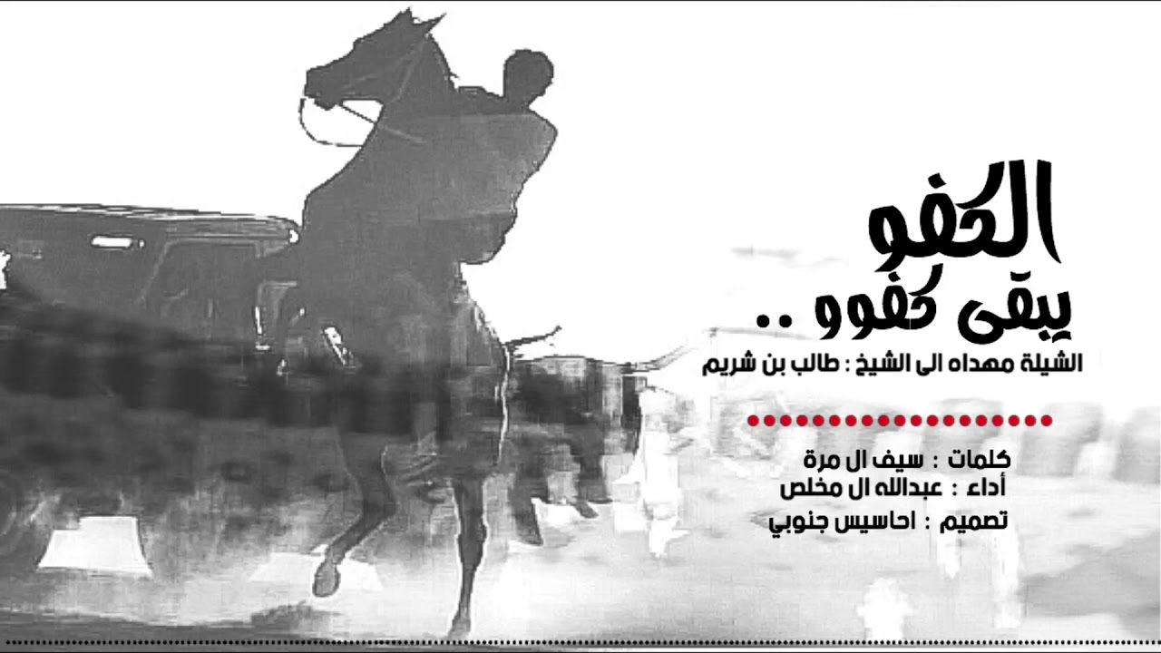 قصيدة مدح الخوي الكفو استمتع لاجمل قصيده رائعه جدا عالم ستات