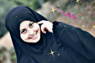 صورة صور محجبات اسلامية , الحجاب مظهر مشرف لكل فتاة