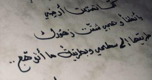 صورة رسائل حب ورومانسيه مصريه ,المصريين و اشكال الحب المختلفة