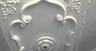 صورة احدث فرم جبس , سقف مختلف من حيث الديكور