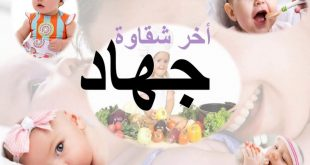 صورة معنى اسم جهاد وشخصيتها , اسم يصلح للبنات و الاولاد