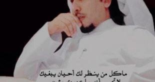 صورة شاعر قطرى متميز , قصائد حمد البريدي