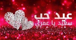 صورة عيد الحب الانجليزى و المصرى, عيد الحب امتى