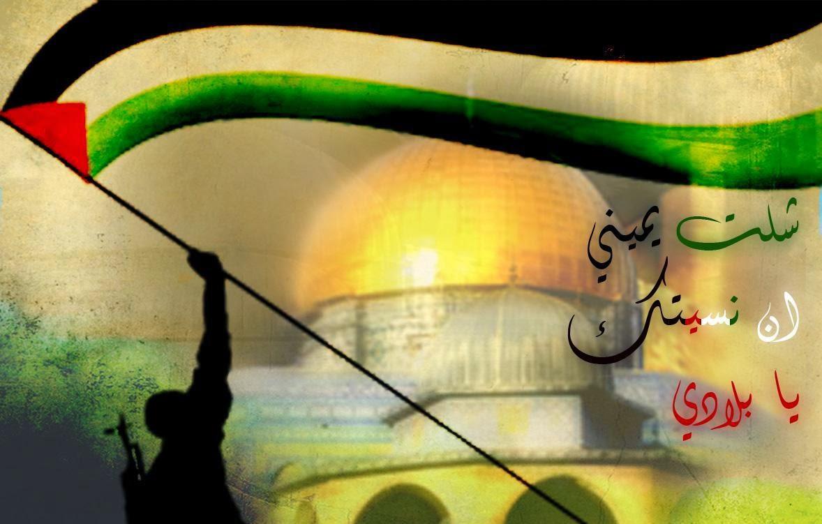 صورة بوستات عن فلسطين , بوستات فلسطين تعبر عن نفسها