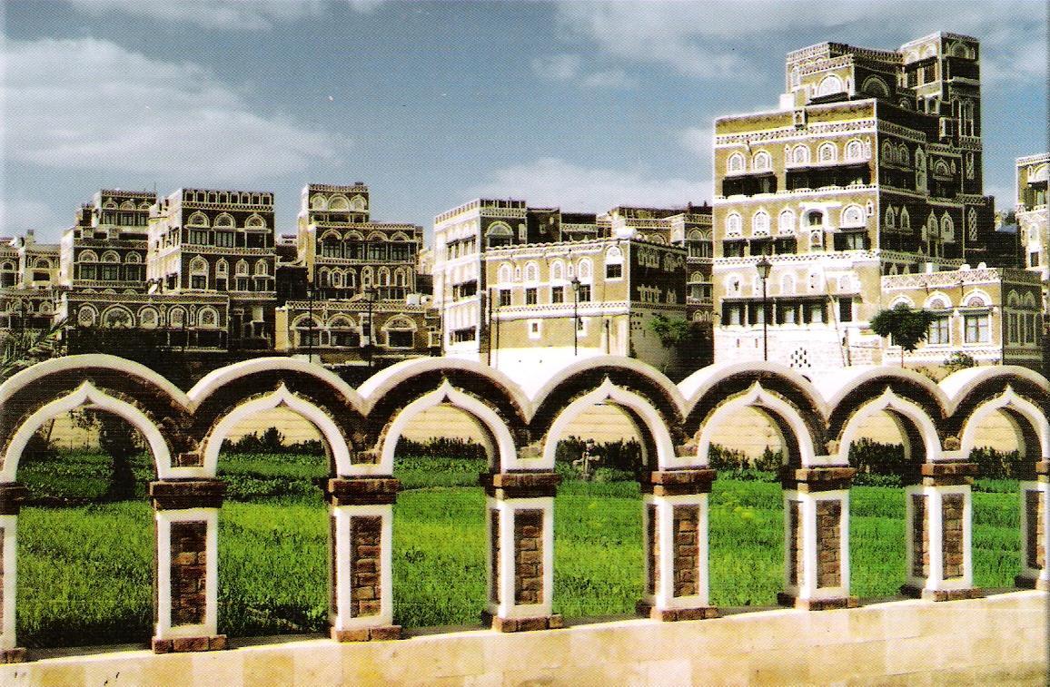 صورة مدينة قديمة ساحرة , صور صنعاء القديمة