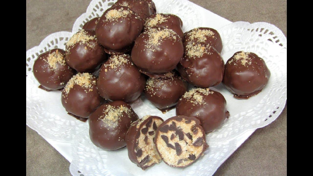 صورة و انتى فى البيت فرحى اولادة بحلوى بسيطة, حلويات سهلة وسريعة التحضير وغير مكلفة 8288