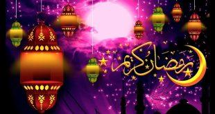 اجمل البوستات لشهر كريم, حالات واتس اب رمضان
